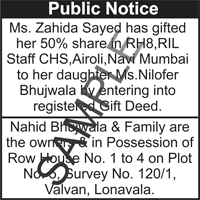Public Notice / Legal Notice ads sample in Mumbai