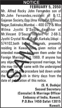Legal Notice ad sample | Hyderabad